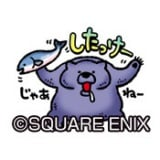 漫画家・カナヘイ氏による47都道府県別 星ドラ専用ご当地スタンプ「北海道」