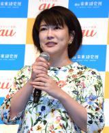 au未来研究所コンセプトモデル『Comi Kuma(コミクマ)』記者発表会に出席した中野信子氏 (C)ORICON NewS inc.