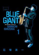 石塚真一『BLUE GIANT』