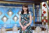 テレビ東京系『世界ナゼそこに?日本人〜知られざる波瀾万丈伝〜』新MCに新井恵理那が就任。4月11日のスペシャルで初登場(C)テレビ東京