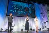 『AnimeJapan 2016』ステージイベントより(左から)声優の浅沼晋太郎、日笠陽子、井口裕香
