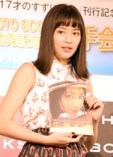 PHOTO BOOK『17才のすずぼん。』発売記念握手会前取材に出席した広瀬すず (C)ORICON NewS inc.
