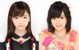 総選挙出馬への葛藤を明かした(左から)島崎遥香、山本彩(C)AKS/(C)NMB48