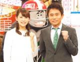 (左から)宮司愛海アナ、ダウンタウン・浜田雅功 (C)ORICON NewS inc.