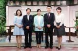 (左から)相内優香、大浜平太郎、大江麻理子、宇井五郎、北村まあさ(C)テレビ東京