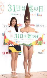 「31日は『菜の日』制定記念 カラダ決算日イベント」に出席した(左から)すみれ、小島よしお (C)ORICON NewS inc.