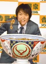 吉野家『豚丼』商品発表会・試食会に出席した千原ジュニア (C)ORICON NewS inc.