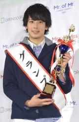 グランプリに輝いた東京大学2年・片山直さん (C)ORICON NewS inc.