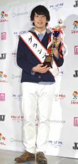 『ミスター・オブ・ミスター』グランプリに輝いた東京大学2年・片山直さん=第2回『Mr. of Mr. CAMPUS CONTEST 2016』 (C)ORICON NewS inc.