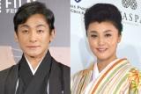 結婚を発表した(左から)片岡愛之助、藤原紀香 (C)ORICON NewS inc.