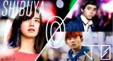 FODオリジナルドラマ『SHIBUYA零丁目』4月2日からFODで全4話一挙配信