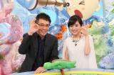 関西テレビ・フジテレビ系火曜よる9時の新番組『ニッポンのぞき見太郎』MCの生瀬勝久と高島彩(C)関西テレビ