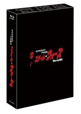 『泣き虫先生の7年戦争 スクール☆ウォーズ Blu-ray BOX』9月7日発売