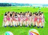 7thシングル「74億分の1の君へ」を4月13日に発売するHKT48