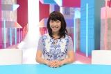 バラエティー番組の司会を務めるのは半年ぶり回目(C)テレビ朝日