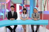 フリーアナウンサーの徳光和夫(右)と吉本新喜劇の小籔千豊(左)も出演(C)テレビ朝日