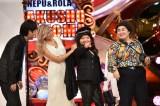 TBS系で4月2日放送『ネプ&ローラの爆笑まとめ!2016春』でネタを披露するおかずクラブ(C)TBS