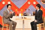 TBS系で4月2日放送『ネプ&ローラの爆笑まとめ!2016春』でネタを披露するアンジャッシュ(C)TBS