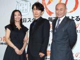 (左から)優香、ユースケ・サンタマリア、伊武雅刀 (C)ORICON NewS inc.