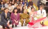 (左から)ふかわりょう、中瀬ゆかり、岩井志麻子、内藤聡子、ジョナサン (C)ORICON NewS inc.