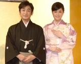 結婚会見を行った片岡愛之助&藤原紀香夫妻 (C)ORICON NewS inc.