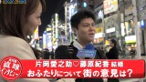片岡愛之助・藤原紀香 結婚について街の声を聞いた (C)ORICON NewS inc.