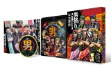 Blu-ray Disc『ももクロ男祭り2015 in 太宰府』展開図(C)宮下あきら