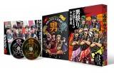 DVD『ももクロ男祭り2015 in 太宰府』展開図(C)宮下あきら