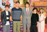 『世界の村で発見!こんなところに日本人』の取材会に出席した(左から)須賀健太、千原せいじ、千原ジュニア、森山良子、高橋みなみ (C)ORICON NewS inc.