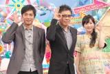 (左から)チュートリアル・徳井義実、生瀬勝久、高島彩アナ (C)ORICON NewS inc.