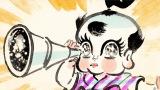 関西テレビの春の改編キャラクター「のぞき 見太郎」 (C)関西テレビ