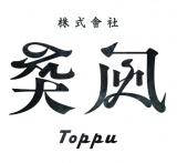 「株式会社突風」ロゴ