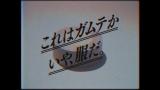 「株式会社突風」ホームページで公開された動画カット(3)