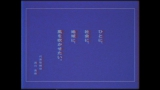 「株式会社突風」ホームページで公開された動画カット(5)
