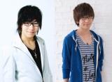 新MCを務める(左から)小野友樹、花江夏樹