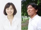 4月2日スタート、BSジャパンの新番組『日経 FT サタデー9』メインキャスターの住吉美紀と初回放送のゲスト・松井秀喜氏