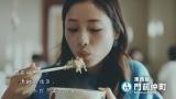 石原さとみが出演する東京メトロ『Find my Tokyo.』新キャンペーンCM
