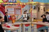 関西テレビ『胸いっぱいサミット!』
