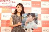 『葵わかな オフィシャルカレンダー 2016.4→2017.3』発売記念イベント前囲み取材に出席した葵わかな
