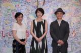連続テレビ小説『あさが来た』最終回を視聴者と見届けた(左から)大森美香氏(脚本)、波瑠、三宅弘城(C)NHK