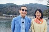 4月16日放送の『ブラタモリ』から新パートナーの近江友里恵アナウンサーが登場。京都・嵐山を訪れる (C)NHK