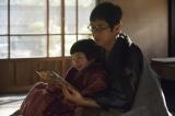 4月7日放送、第4回。家で療養している竹蔵(西島秀俊)(C)NHK