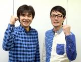 """""""解散詐欺""""騒動のてん末を語ったスパローズ(左から)森田悟、大和一孝 (C)ORICON NewS inc."""