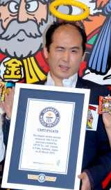 ロッテ『4月1日ビックリマンの日 ギネス世界記録認定セレモニー』に出席した斉藤司 (C)ORICON NewS inc.