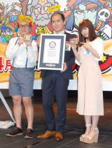 ロッテ『4月1日ビックリマンの日 ギネス世界記録認定セレモニー』に出席した(左から)たかし、斉藤司、山田菜々 (C)ORICON NewS inc.