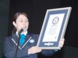 """""""世界最大のステッカーモザイク""""としてギネスに認定=ロッテ『4月1日ビックリマンの日 ギネス世界記録認定セレモニー』 (C)ORICON NewS inc."""