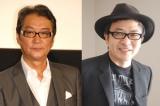 かつて日活ロマンポルノ作品を監督していた滝田洋二郎監督(左)とリブートプロジェクトに参加する園子温監督