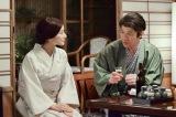 4月7日放送、NHK『LIFE!〜人生に捧げるコント〜』に吉田羊のレギュラー出演が決定。コント「自称の旅館」より(C)NHK