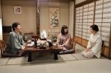 吉田羊にとってスタジオコント初挑戦作となった「自称の旅館」(C)NHK