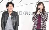フジテレビ系月9ドラマ『ラヴソング』の制作会見に出席した(左から)福山雅治、藤原さくら (C)ORICON NewS inc.
